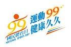 連結至台灣 i 運動資訊平台(開新視窗)